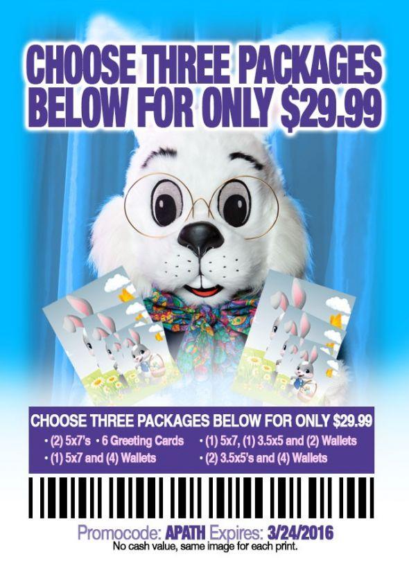 noerr program coupons